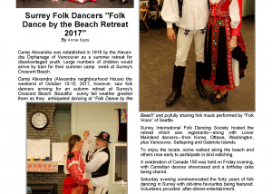 Beach Retreat article Page from Northwest Folkdancer December 2017 issue